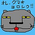 Cocolog_oekaki_2012_09_19_00_49