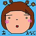 Cocolog_oekaki_2014_02_18_19_47