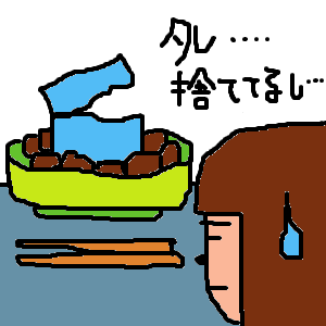 Cocolog_oekaki_2011_08_02_23_24