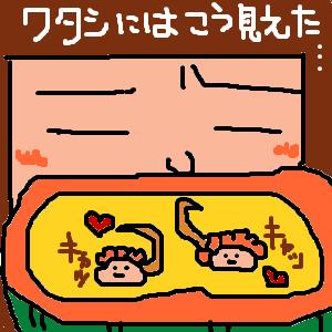 Cocolog_oekaki_2011_09_07_00_47