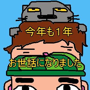 Cocolog_oekaki_2011_12_27_15_30