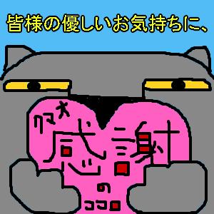 Cocolog_oekaki_2012_12_23_10_31