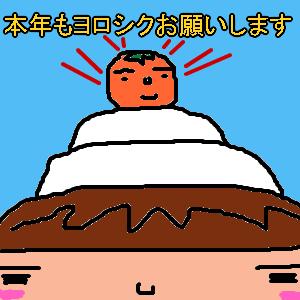 Cocolog_oekaki_2013_12_31_22_28
