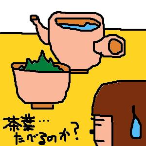 Cocolog_oekaki_2011_08_02_23_36